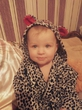 принцесса моя