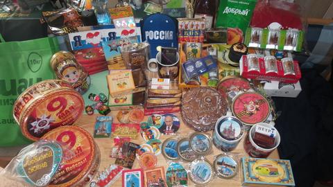 Сувениры !)))
