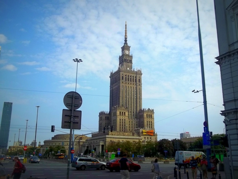 Академия наук маленькая копия Дворца культуры и науки в Варшаве.