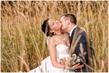21.08.2015. Наша свадьба
