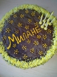 Tortik doce na 7let :)