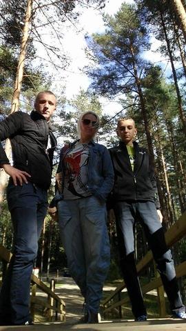 Моя банда)))))