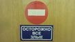 Бытовка!)))