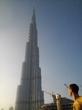 Самое высокое здание в мире