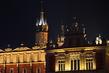 ещё немного Kraków