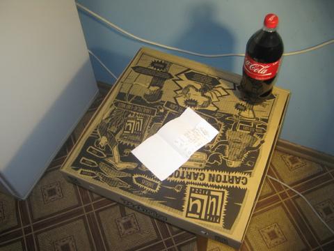 Уже второй раз за неделю ирчане угощают меня пиццей )