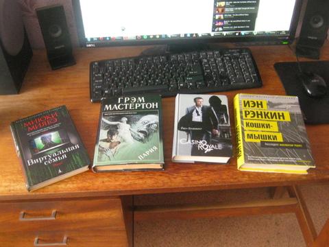 новая неделя - новые книги