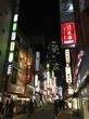 <3 Tokyo streets