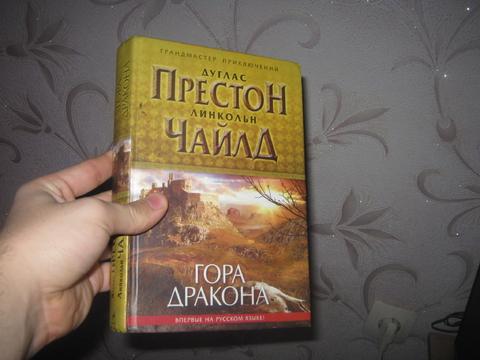 в новый месяц с новой книгой