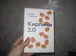 легендарная книга по саморазвитию наконец у меня в руках