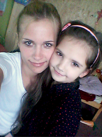С Дочей :)