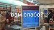 сезон открыт)))