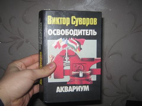 скоро будет обзор книги в блогах