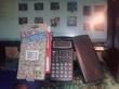 Мой калькулятор
