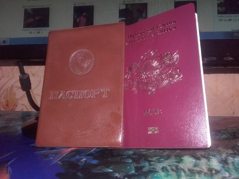 Эксклюзивная обложка СССР моего паспорта.