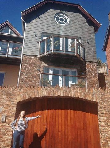 Мой новый дом! :D
