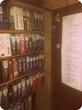 Моя коллекция видеокассет