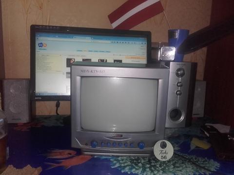 Эксклюзивный  мини телевизор