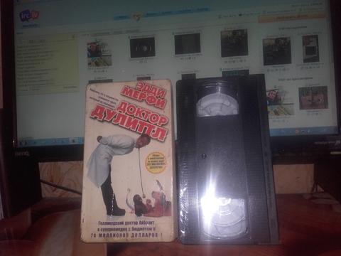 """Эксклюзивная видеокассета """"Доктора Дулиттла"""""""