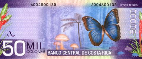 Покажите красивую монету или банкноту?