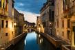 Венеции вам вечерней