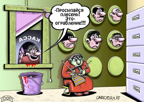 Вооруженные люди в масках пытались ограбить банк в Запорожской области - Цензор.НЕТ 1001