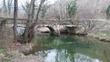Потемкинский Акведук Севастополь
