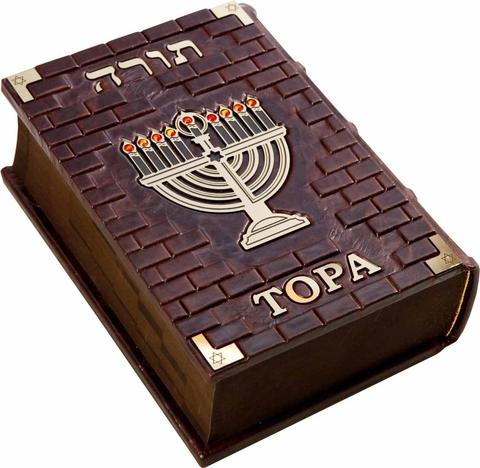Покажите чисто еврейскую вещь?