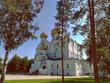 Yaroslavl one love