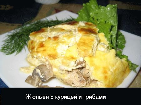 Ваше любимое блюдо???:))