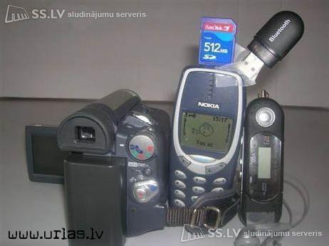Изобретение  22 века