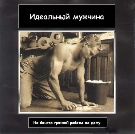 мужская любовь в картинках ???? )))))))))