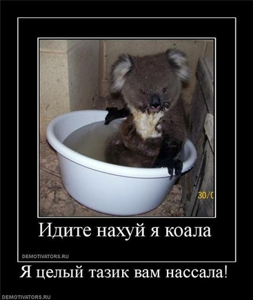 Кто ваш герой? :)
