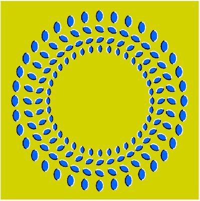 Покажите оптическую иллюзию?
