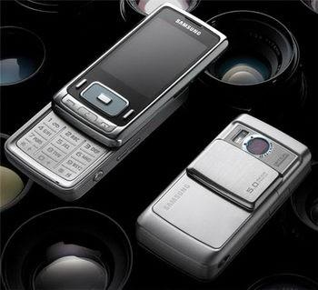 Покажите свой мобильный телефон?