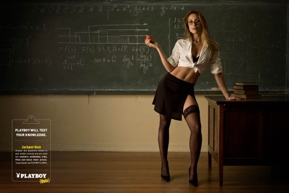 Как выглядит твой любимый учитель