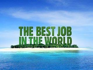 где ты работаешь???