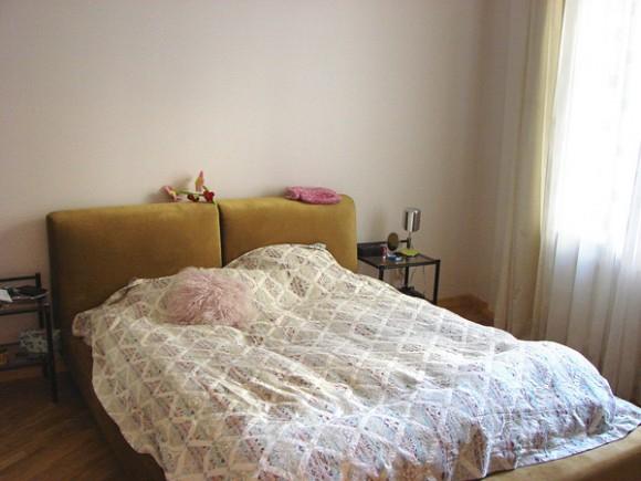 покажите мне свою комнату)