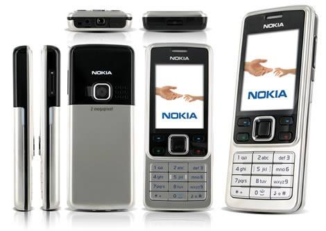 Покажите свой мобильный