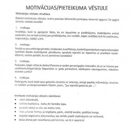 Написать Cv образец на Английском