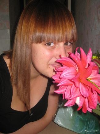 Ваша главная фотка на оне.лв , одноклассниках или вконтакте..))