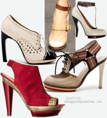 Что в моде этим летом? :)
