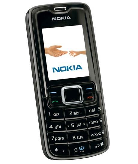Ваш мобильник, постим картинку сюды... =)