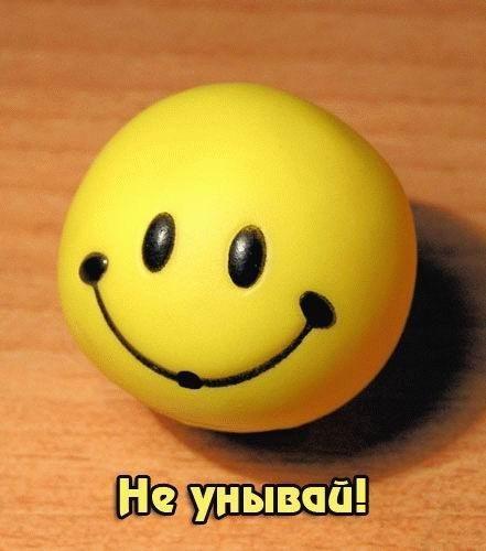 Какое у вас сегодня настроение?